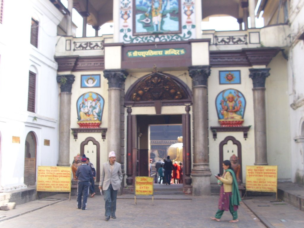 Portal of Pashupati Temple - Highslide JS