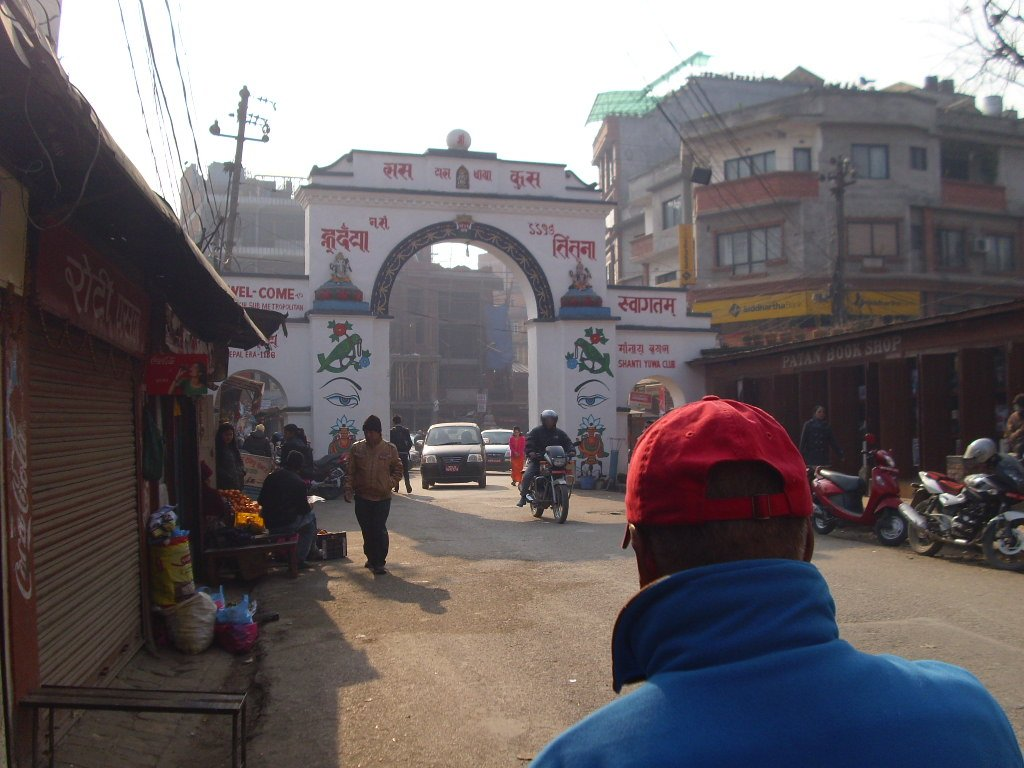 Town gate of Patan - Highslide JS