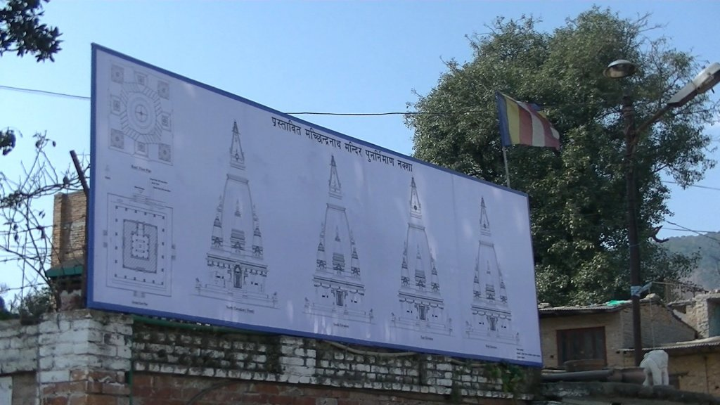 Plan of the Machhendranath Temple - Highslide JS
